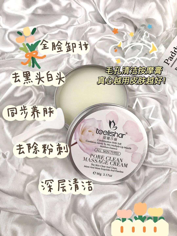 [缇丽莎尔产品]美容养颜,延缓衰老。从哪里发货的